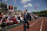 Открытие стадиона в Новомосковске, Фото: 7