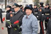 Церемония возложения цветов на площади Победы, 23.02.2016, Фото: 3