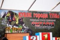 Мотокросс за кубок Тулы, Фото: 14