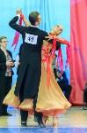 I-й Международный турнир по танцевальному спорту «Кубок губернатора ТО», Фото: 73