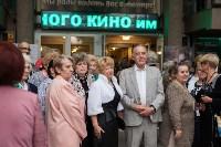 В Туле открылся Международный фестиваль военного кино им. Ю.Н. Озерова, Фото: 87