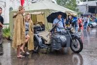 Фестиваль крапивы 2015, Фото: 81