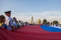 День флага в Туле, Фото: 91