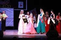 Мисс Тульская область - 2014, Фото: 469