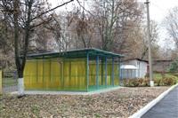 Детский сад №29, Фото: 1