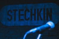 "Олег Нестеров и группа ""Мегаполис"", 27.11.2014, Фото: 2"