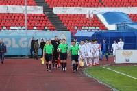 «Волга» Нижний Новгород - «Арсенал» Тула - 1:2, Фото: 15