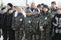 Возле мемориала «Защитникам неба Отечества» высадили еловую аллею , Фото: 12