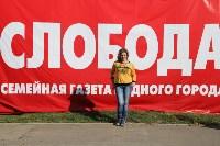 Финал и матч за третье место. Кубок Слободы по мини-футболу-2015, Фото: 118