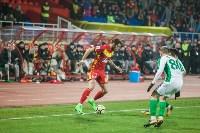 """Матч """"Арсенал"""" - """"Рубин"""", Фото: 30"""