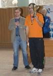 Тульский филиал «Ростелекома» организовал спартакиаду для своих сотрудников, Фото: 2