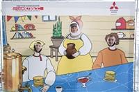 Масленица в салоне «Автокласс», Фото: 11