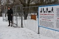 В Комсомольском парке прошёл рейд по выявлению собачников-нарушителей, Фото: 17