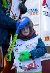 Горнолыжный чемпионат в Форино, Фото: 81