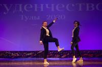Мисс и Мистер Студенчество 2020, Фото: 100
