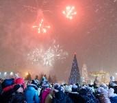 На площади Ленина прошло закрытие главной городской ёлки, Фото: 120