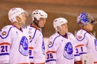 Легенды советского хоккея в Алексине., Фото: 63