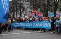 Первомайское шествие и митинг, Фото: 8