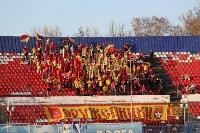 «Волга» Нижний Новгород - «Арсенал» Тула - 1:2, Фото: 14