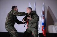 Алексей Новогородов в кинотеатре «Родина», Фото: 22