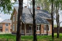Выбираем дом и таунхаус, Фото: 9