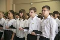 Открытие химического класса в щекинском лицее, Фото: 4