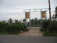 Стадион в Менделеевском, Фото: 1