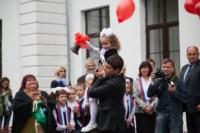 Валентина Матвиенко в Ясной Поляне, Фото: 21