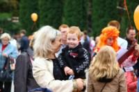 Парад рыжих в ЦПКиО-2014, Фото: 9