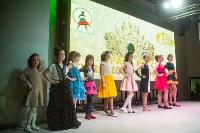 «Краса России Тула-2016» (полуфинал), Фото: 74