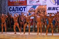 Чемпионат по бодибилдингу и бодифитнесу «Мистер и Мисс Тула - 2015», Фото: 12