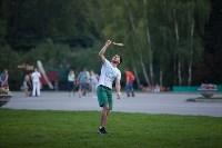 Центральный парк Тулы, Фото: 23