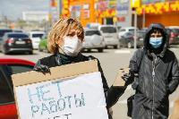 Предприниматели требуют обнуления аренды в ТЦ Тулы на период карантина, Фото: 30