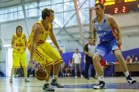 Баскетбол. 30.06.2015 БК Арсенал - сб.Армении, Фото: 38