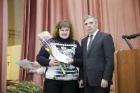 """Награждение победителей акции """"Любимый доктор"""", Фото: 54"""