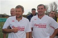 IX Международный турнир по мини-футболу среди команд СМИ, Фото: 1