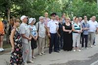 Открытие мемориальной доски Геннадию Бондареву, Фото: 1