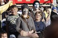 Закрытие фестиваля Театральный дворик, Фото: 167