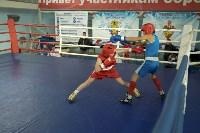 Турнир по боксу памяти Жабарова, Фото: 52
