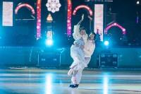 Оксана Домнина и Роман Костомаров в Туле, Фото: 35