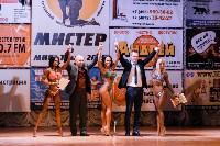Чемпионат по бодибилдингу и бодифитнесу «Мистер и Мисс Тула - 2015», Фото: 211