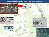 В Тульской области составили схемы объездных путей в случае подтопления мостов , Фото: 6