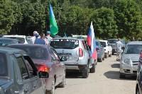 Тульские десантники отметили День ВДВ, Фото: 203