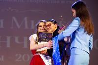Мисс и Мистер Студенчество 2020, Фото: 265