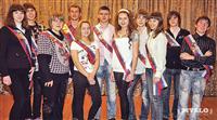 Щекино, Школа №6, 11б. , Фото: 130