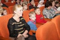Губернаторская елка-2014, Фото: 23