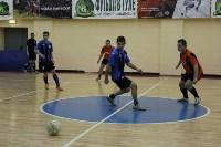 ТГФФ. Чемпионат Тулы по мини-футболу. 12-й тур., Фото: 18
