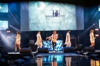 Концерт Сандры в Тульской области, Фото: 7