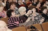 Тульские работники автомобильной отрасли отметили профессиональный праздник, Фото: 13