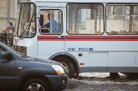 """Море"" на Красноармейском проспекте, Фото: 75"